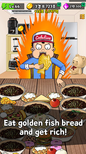 Food Fighter Clicker android2mod screenshots 6