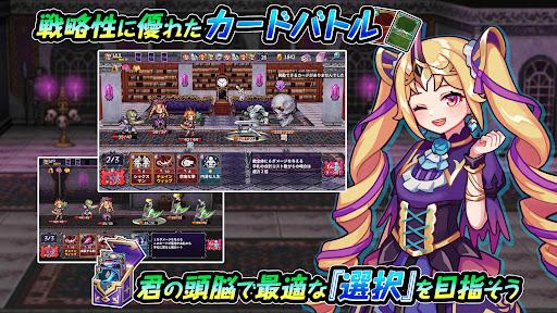デビラビローグ - ローグライトRPG androidhappy screenshots 2