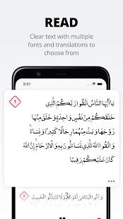 Quran Pro Muslim - u0627u0644u0642u0631u0622u0646 u0627u0644u0643u0631u064au0645 screenshots 3