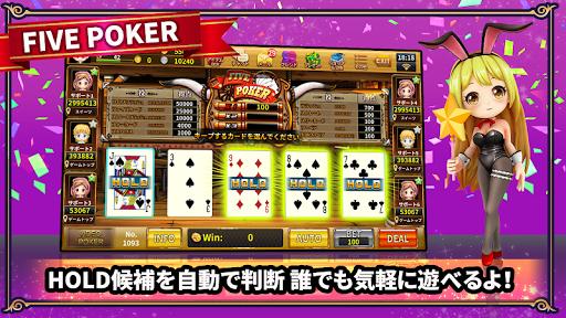 カジノ王国~無料カジノスロットゲーム~ apklade screenshots 2
