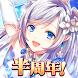 ルミナスフォレスト〜選ばれし三人の勇者たち - Androidアプリ