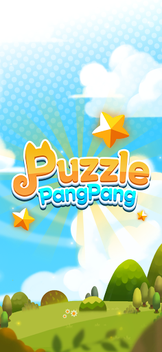 PuzzlePangPang Screenshots 1