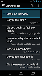 Uighur Medical Phrases  For Pc – Free Download For Windows 7/8/10 And Mac 2