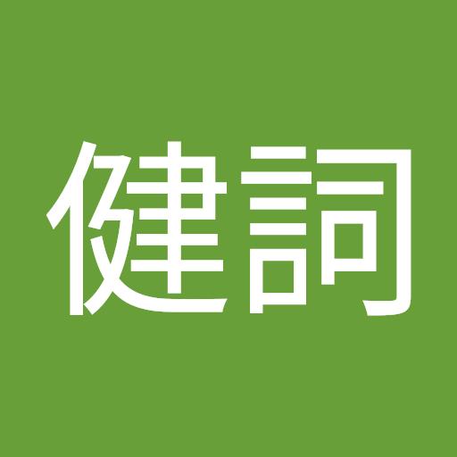 フッド ナイト 【ナイトフッド】最強ヒーローランキング!