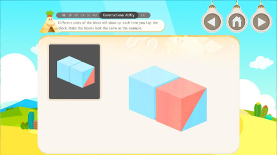 DoBrain - My First Learning App