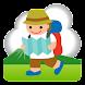 みんなの旅 - Androidアプリ