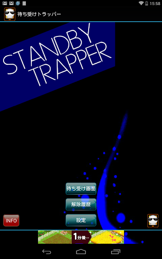 Standby Trapper For PC Windows (7, 8, 10, 10X) & Mac Computer Image Number- 21