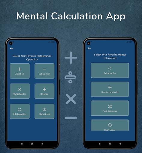 Mental Calculation speed : Calculation Training  screenshots 1