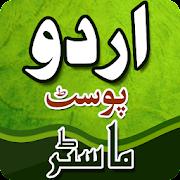 Urdu Poster Master 2020 - Urdu Poster Maker