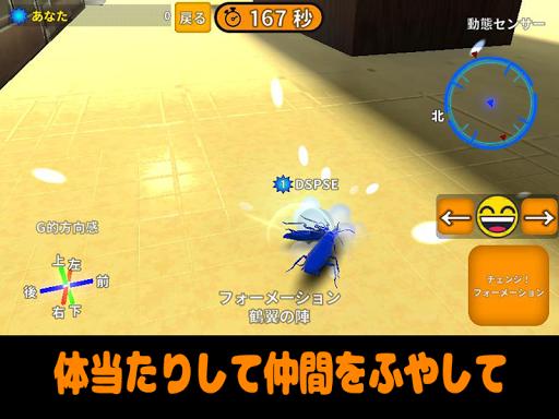 goki-online screenshot 3