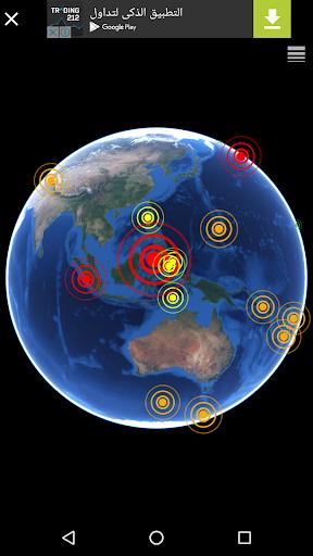 Quake & Volcanoes: 3D Globe of Volcanic Eruptions  Screenshots 5