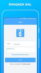 Dhaweeye Darawal 1.0.91 Screenshots 3
