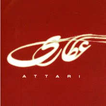 Attari Sandwich Shop APK