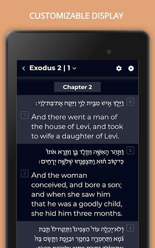 Hebrew Bible Study - Commentary & Translation apktram screenshots 8