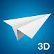 紙飛行機、飛行機-3Dアニメーションの説明
