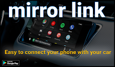Mirror Linkのおすすめ画像1