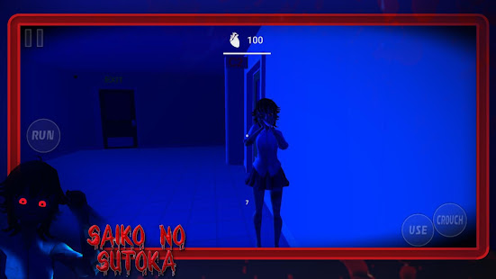 Saiko No Sutoka 0.1.8 Screenshots 5