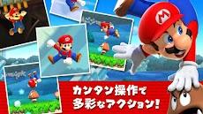 Super Mario Runのおすすめ画像2