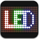 LEDスクロール表示 -  LEDビデオメッセージを共有