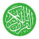القرآن الكريم per PC Windows