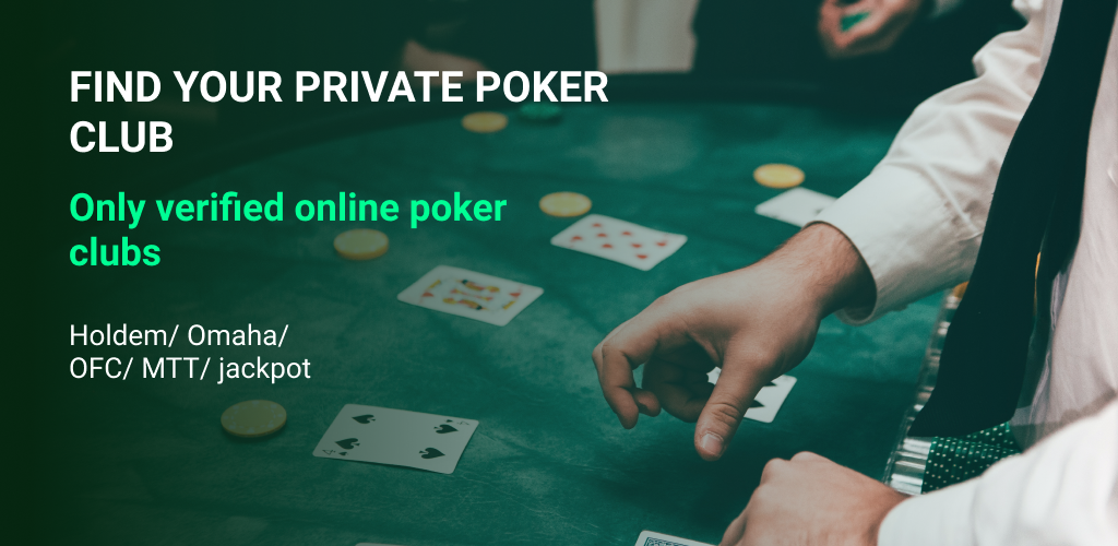 Download Online Poker Club Real Private Clubs Free For Android Online Poker Club Real Private Clubs Apk Download Steprimo Com