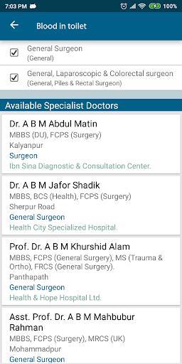 Patient Aid : Bangla Medicine Info 1.10.9 Screenshots 7
