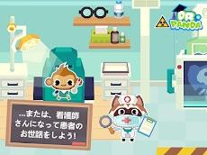 Dr. Panda 学校のおすすめ画像3
