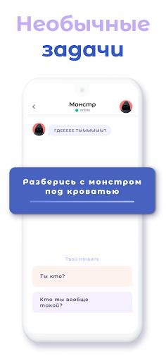 u0427u0430u0442u0438u043a 1.8.3 screenshots 2