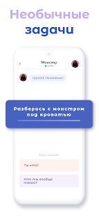 u04104 u0427u0430u0442u0438u043a 1.8.8 Screenshots 2
