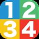 すうじかこうよ! - 遊びながら学べる子供向け知育アプリ - Androidアプリ