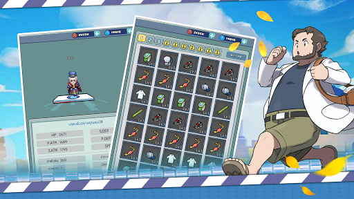 Monster Gotcha - Ultimate Trainer screenshots 2