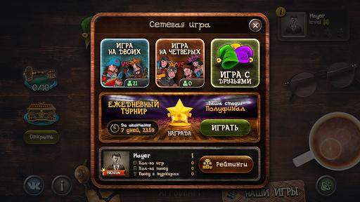 Durak 14.6 screenshots 3