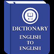 Advance Dictionary- Education  Dictionary Box