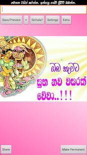 Photo Editor Sinhala 4.56 Screenshots 5