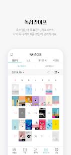 예스24 eBook – YES24 eBook 5