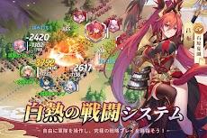 三国志外伝:戦姫覚醒のおすすめ画像3