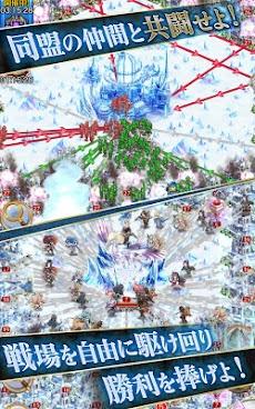 クリスタル オブ リユニオン【王国ストラテジーRPG】のおすすめ画像5