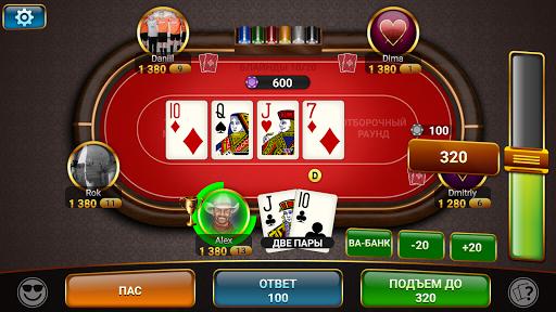 Скачать покер онлайн для пк как лучше играть карты