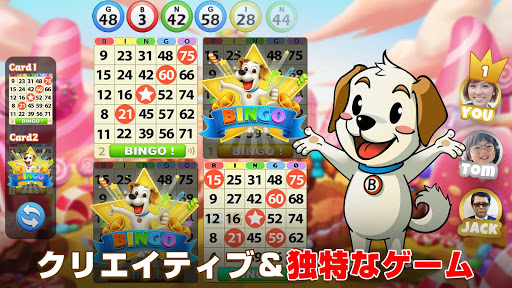 Bingo u30b8u30e3u30fcu30cbu30fc 1.1.5 screenshots 7