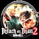 Attack on Titan 2 Walkthrough