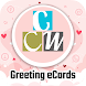 All Greeting Cards Maker by Create Custom Wishes