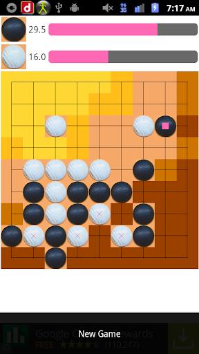 Go Game apkdebit screenshots 4