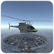 Helicopter Simulation - Androidアプリ