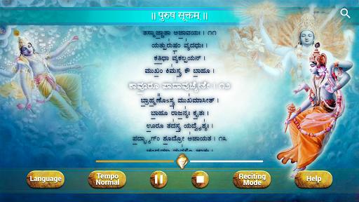 Purusha Suktam For PC Windows (7, 8, 10, 10X) & Mac Computer Image Number- 9