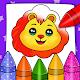 Toddler Coloring Game para PC Windows
