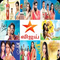 Vijay tv shows download tnhits free Hotstar Temporarily