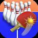 卓球ボウリング - Androidアプリ
