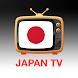 Japan TV App