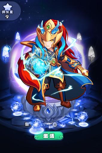 RPG :Legend of Conferred Gods  screenshots 2