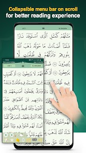 Quran Majeed Mod Apk– القران الكريم (Premium Features Unlocked) 6